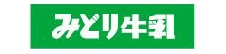 九州乳業株式会社