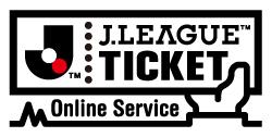 Jリーグチケット