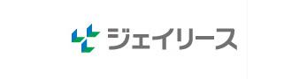 ジェイリース(株)