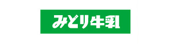 九州乳業(株)