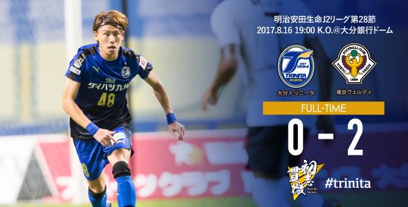 東京V_試合結果