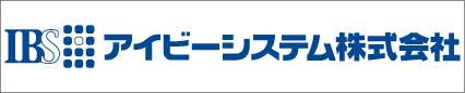 アイビーシステム(株)